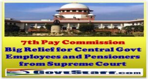 7th-pay-commission-big-relief-for-central-govt-employees-pensioners-from-supreme-court