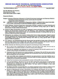 Freezing of rates of DA & DR Appeal to reconsider Memo to FM IRTSA 2021