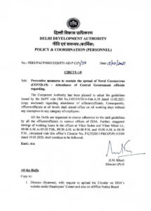 Attendance of Central Government officials - Delhi Development Authority Circular dated 12/02/2021