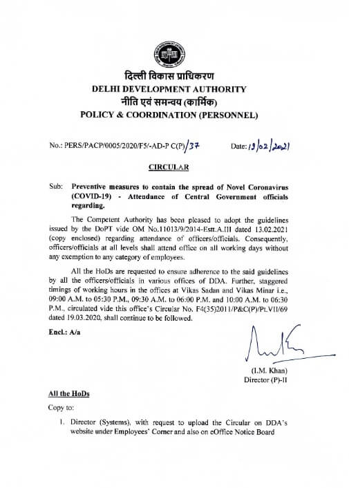 Attendance of Central Government officials – Delhi Development Authority Circular dated 12/02/2021