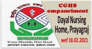 empanelment-of-dayal-nursing-home-under-cghs-prayagraj