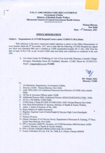 empanelment-of-jiva-gram-center-for-wellbeing-faridabad-under-cghs-csma-rules