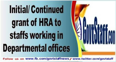 Initial/ Continued grant of HRA to staffs working in Departmental offices – General Instruction from Dept. of Posts