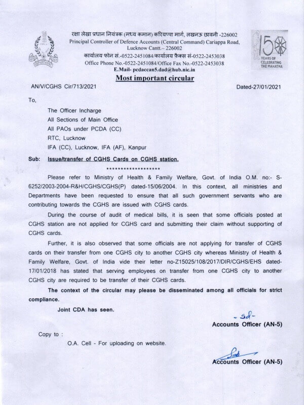 Issue/transfer of CGHS Cards on CGHS station – PCDA Central Command Circular dated 27/01/2021