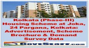 kolkata-phase-iii-housing-scheme-at-joka-24-pargana-kolkata-advertisement-scheme-brochure-demand-survey-data