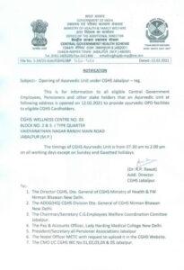 opening-of-ayurvedic-unit-under-cghs-jabalpur