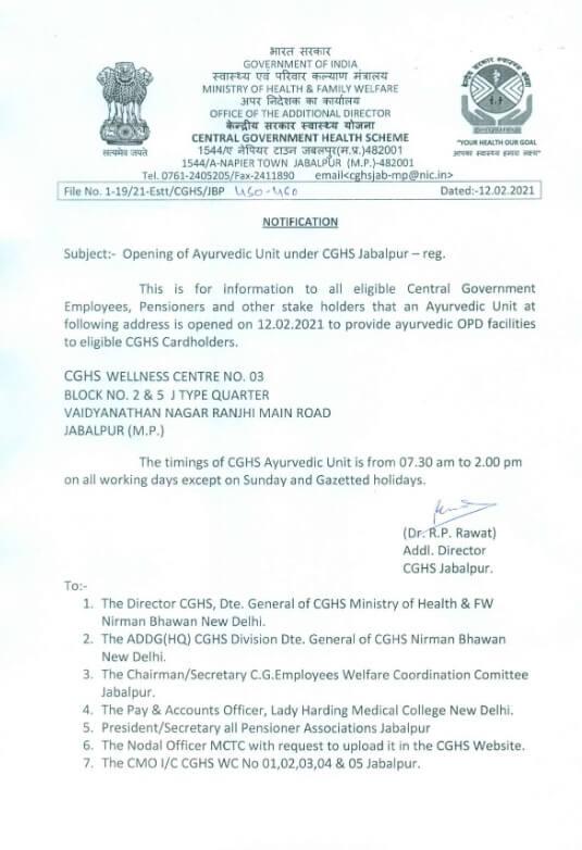 Opening of Ayurvedic Unit under CGHS Jabalpur – CGHS Notification dated 12.02.2021