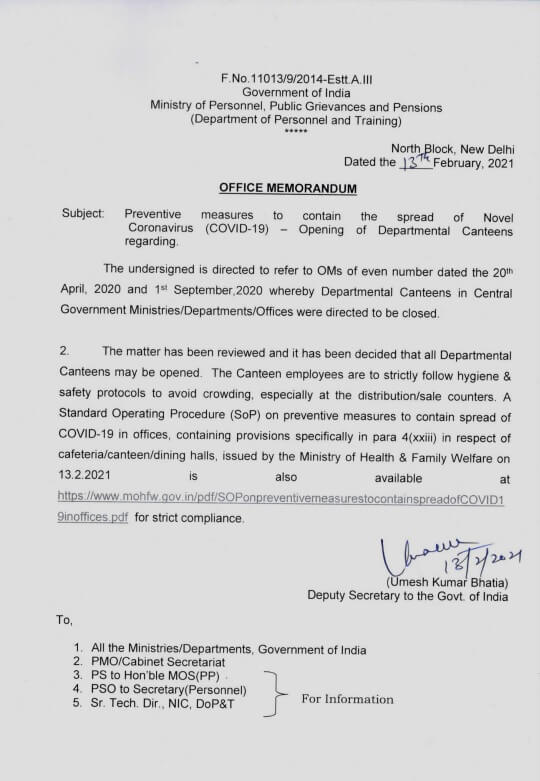 Opening of Departmental Canteens regarding : DoP&T O.M. 13.02.2021