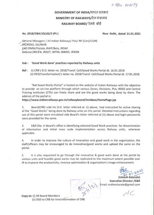 """""""Rail Good Works Portal"""" – Freely share the Good Works being done by staff/officers: Railways Board order dated 21.01.2021"""