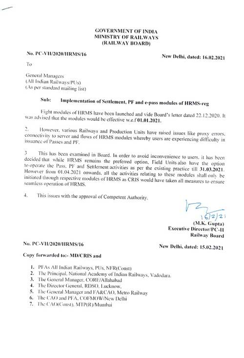 Implementation of Settlement, PF and e-pass modules of HRMS – Railway Board Order dated 16.02.2021
