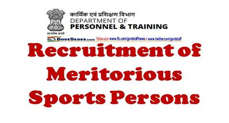 Recruitment of Meritorious Sports Persons – Inclusion of sports disciplines in the list reg   DoPT OM dated 29.01.2021