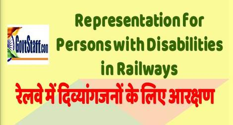 Representation for Persons with Disabilities in Railways: Government to ensure adequate representation as per Supreme Court's order