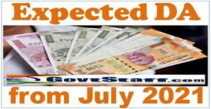 expected-da-from-july-2021