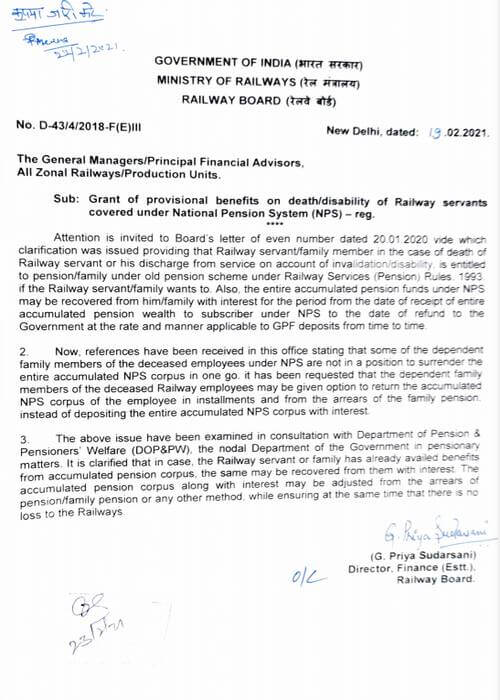 Grant of provisional benefits on death/disability of Railway servants covered under NPS