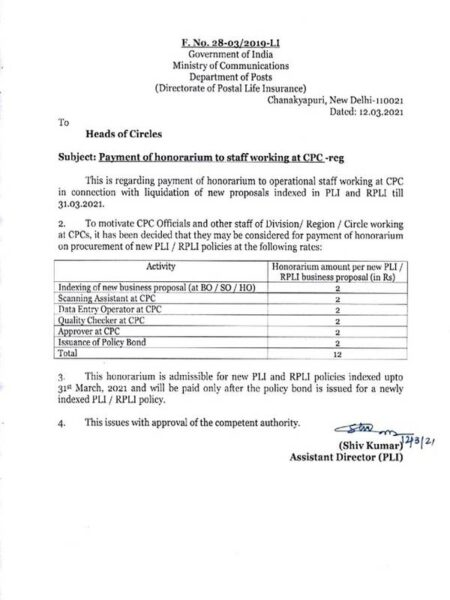 payment-of-honorarium-to-staff-working-at-cpc