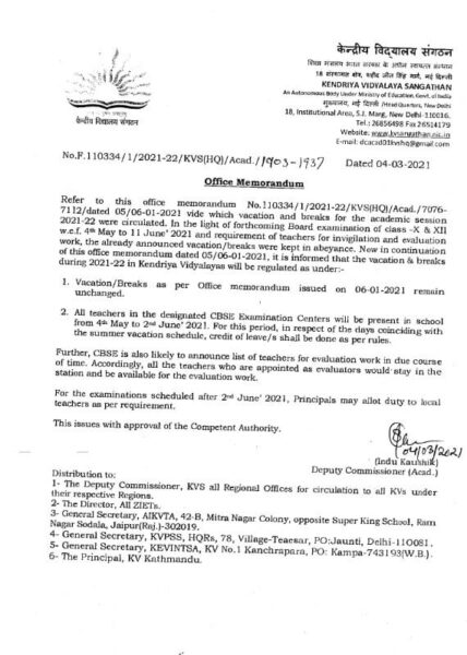 regulation-of-vacation-and-breaks-for-session-2021-22-in-view-of-class-x-xii-board-examination
