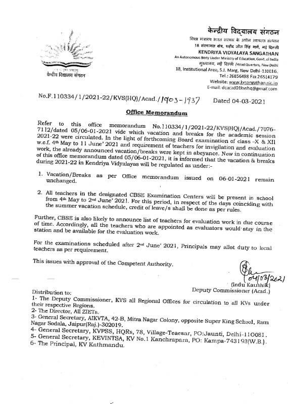 Regulation of Vacation and Breaks for Session 2021-22 in view of Class X & XII Board Examination – Kendriya Vidyalaya Office order dated 04-03-2021