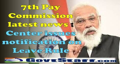 7th Pay Commission latest news : Center issues notification on Leave Rule