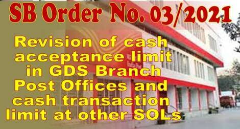 SB Order No. 03/2021: Revision of cash acceptance limit in GDS Branch Post Offices and cash transaction limit at other SOLs
