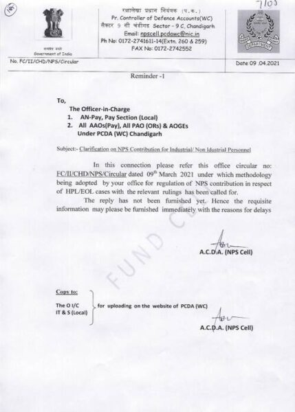 clarification on nps contribution for industrial non industrial personnel