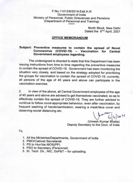 covid-19-vaccination-dopt-advisory-for-central-government-employees