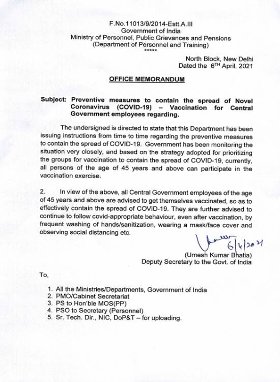 COVID-19 Vaccination – Advisory for Central Government Employees