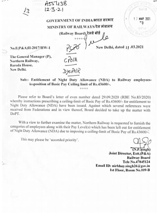 Entitlement of Night Duty Allowance to Railway employees – imposition of Basic Pay Ceiling limit of Rs. 43600/-