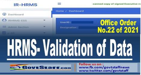 HRMS – Validation of Data : Railway Board's Office Order No. 22 of 2021