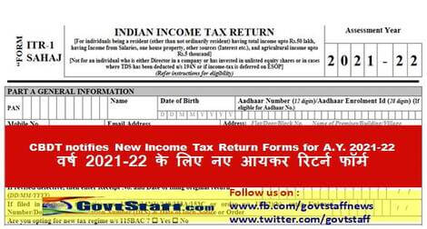 New Income Tax Return Forms for AY 2021-22: वर्ष 2021-22 के लिए नए आयकर रिटर्न फॉर्म