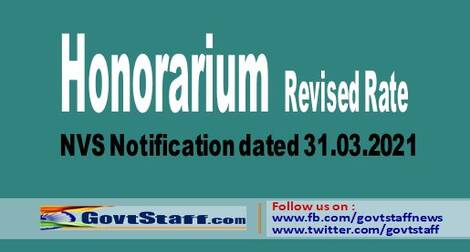 Revised rates of Honorarium and allowances to the retired Government Officers appointed as Inquiry Officers in NVS