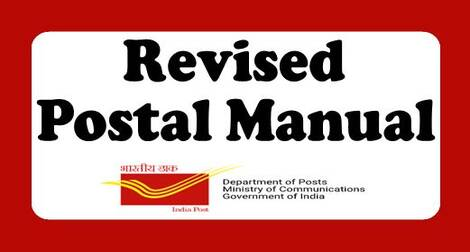 Revised Postal Manual Volume VI part III ( Provisional) – Department of Posts letter dated 18.05.2021