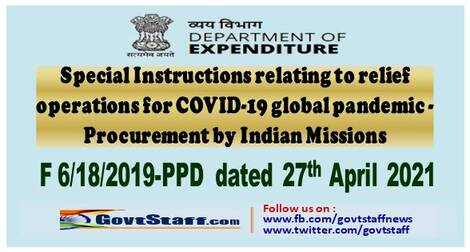Special Instructions relating to relief operations for COVID-19 global pandemic – Procurement by Indian Missions