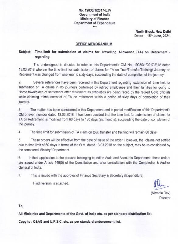 6 months (180 days) time-limit for submission of Retirement TA claims: Fin Min OM No. 19030/1/2017-E.IV dated 15.06.2021