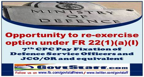 7th CPC Pay Fixation of Defence Service Officers and JCO/OR and equivalent