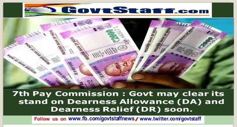 7th Pay Commission : Govt may clear its stand on Dearness Allowance (DA) and Dearness Relief (DR) soon.