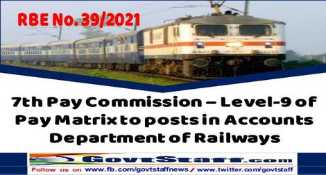 7th Pay Commission – Level-9 of Pay Matrix to posts in Accounts Department of Railways: RBE No. 39/2021