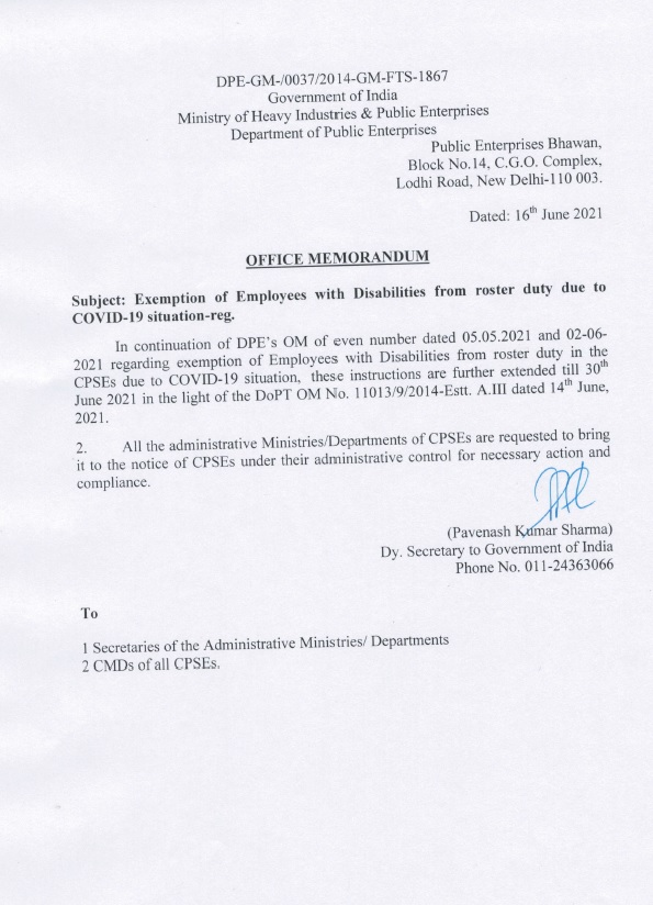 Exemption of Employees with Disabilities from roster duty – further extended till 30th June 2021