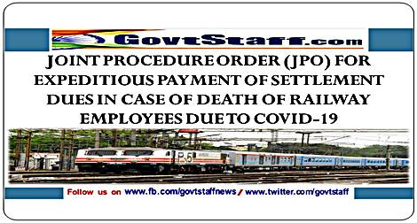 Expeditious payment of settlement dues in case of death of Railway employees due to COVID-19 – Issue of Joint Procedure Order by Railways