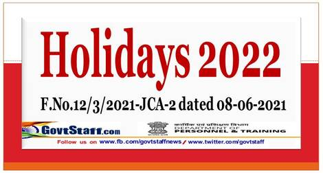 EPFO order on Holidays to be observed in Central Government Offices during the 2022