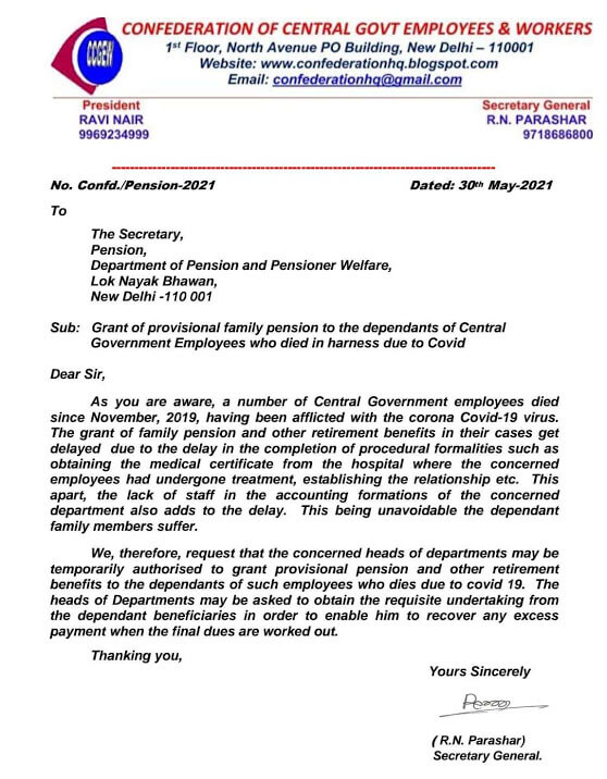Provisional family pension to the dependents of CG employees who died in harness due to covid: Confederation writes to DoPPW
