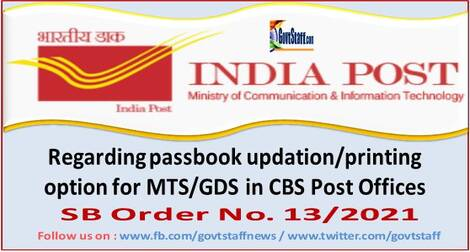 Regarding passbook updation/printing option for MTS/GDS in CBS Post Offices – SB Order No. 13/2021