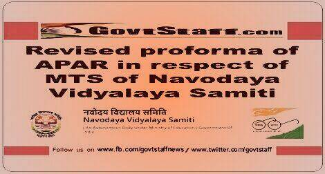 Revised proforma of APAR in respect of MTS of Navodaya Vidyalaya Samiti