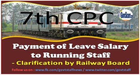 7th CPC : Payment of Leave Salary to Running Staff – Clarification by Railway Board