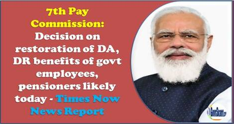 7th Pay Commission: Decision on restoration of DA, DR benefits of govt employees, pensioners likely today – Times Now News Report