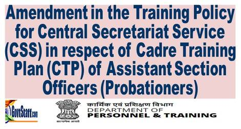 Amendment in the Training Policy for Central Secretariat Service (CSS) in respect of Cadre Training Plan (CTP) of Assistant Section Officers (Probationers)