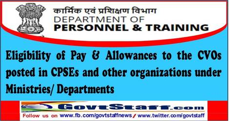 DOPT: Eligibility of Pay & Allowances to the CVOs posted in CPSEs and other organizations under Ministries/Departments