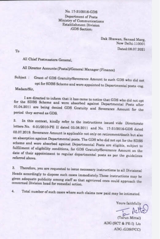 Grant of GDS Gratuity/Severance Amount to such GDS who did not opt for SDBS Scheme and were appointed to Departmental posts