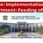 implementation-e-office-in-the-department-feeding-of-employee-details-daily-progress-report-cgda-order-dated-23-07-2021