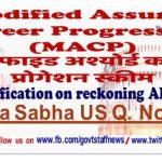 modified-assured-career-progression-macp-clarification-on-reckoning-apars