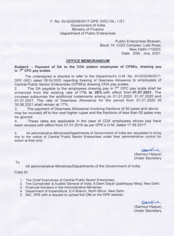 Payment of DA to the CDA pattern employees of CPSEs, drawing pay in 7th CPC pay scales – DPE OM dated 20.07.2021